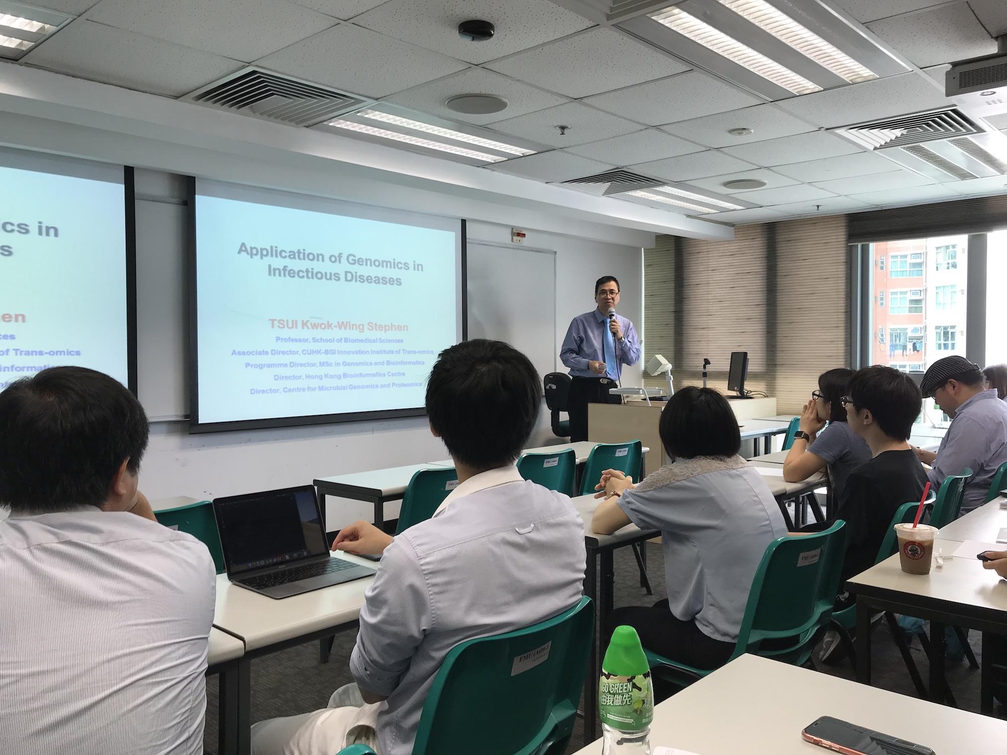 seminar15_may2019