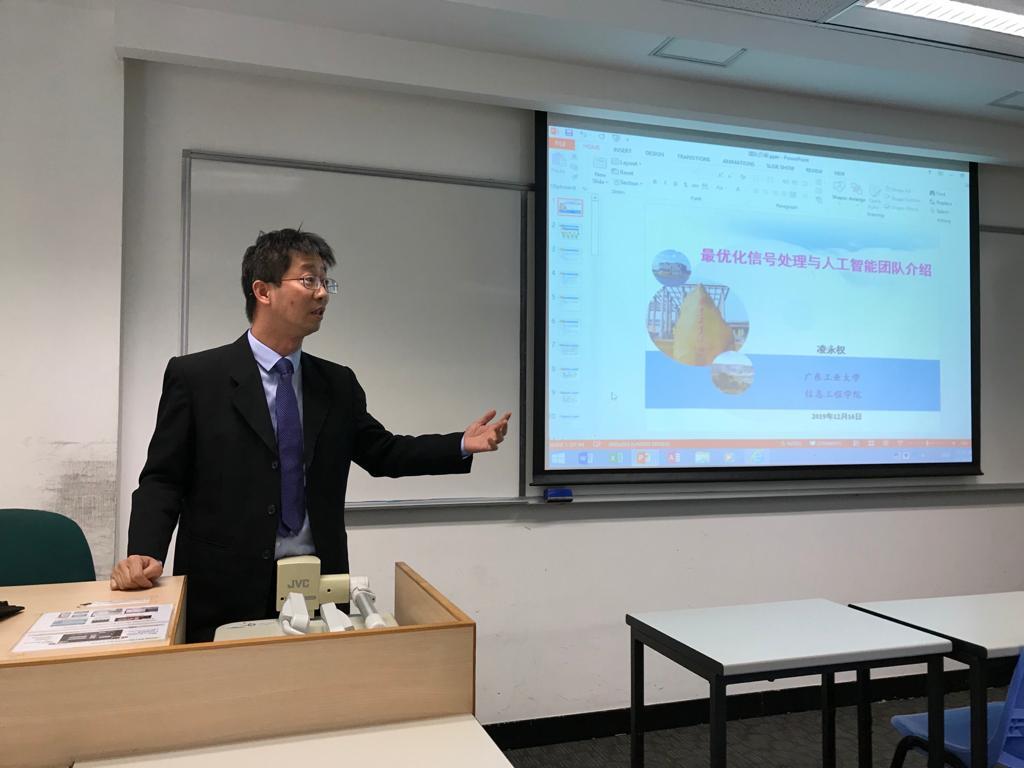 Public Seminar: Novel AI Techniques for Wearable Non-Invasive Blood Glucose Estimation
